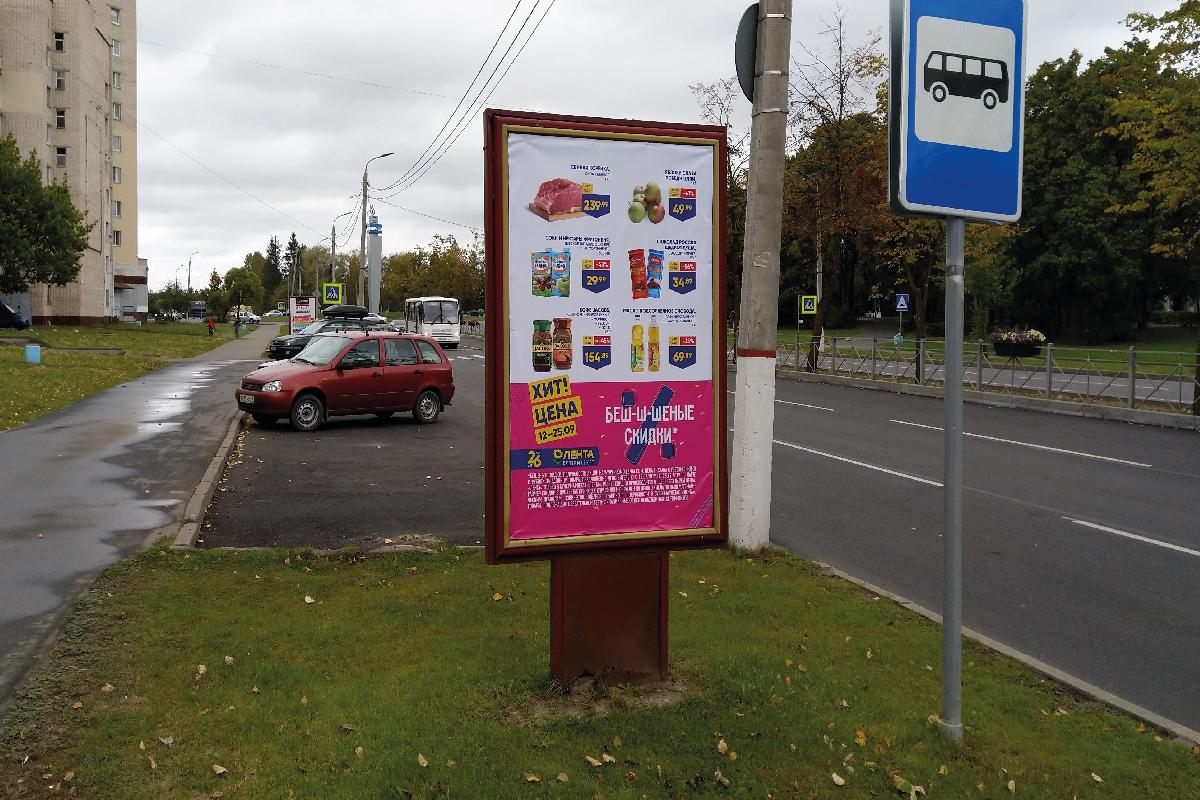 Размещение наружной рекламы на щитах сити-формата в Киришах.
