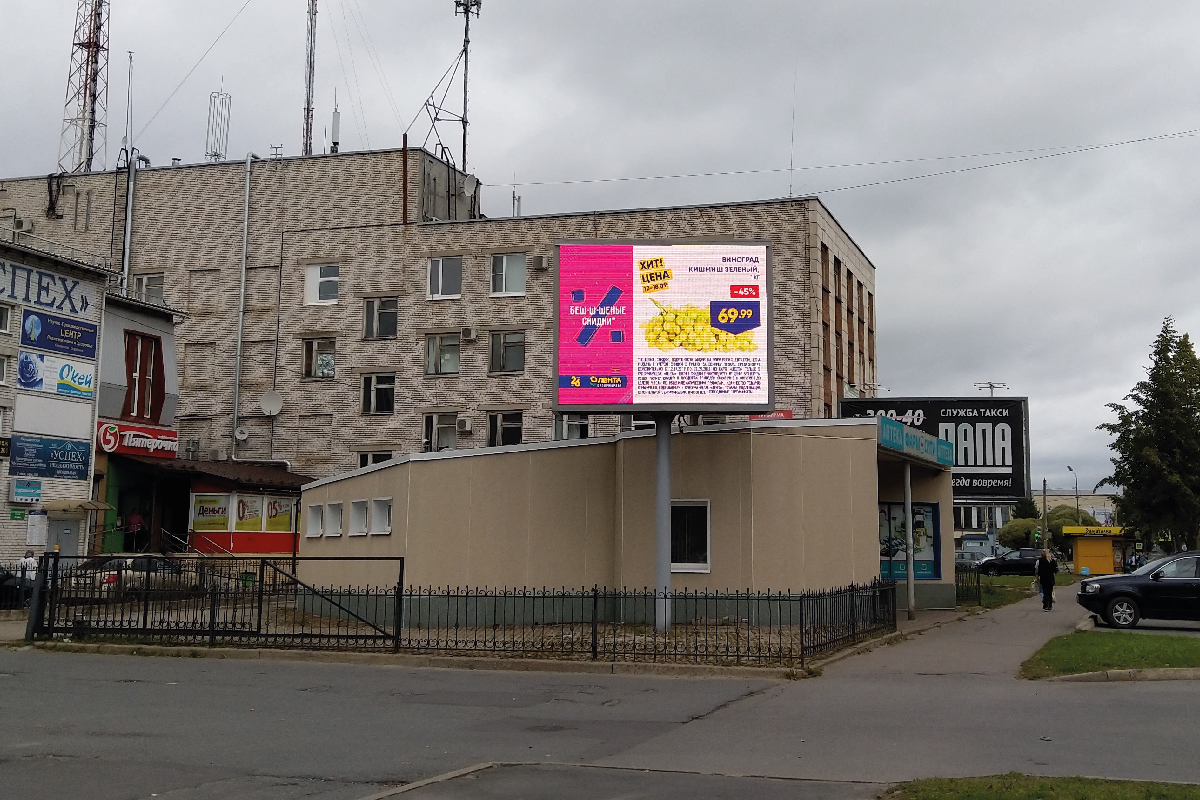 Размещение рекламы на светодиодном экране в Киришах.