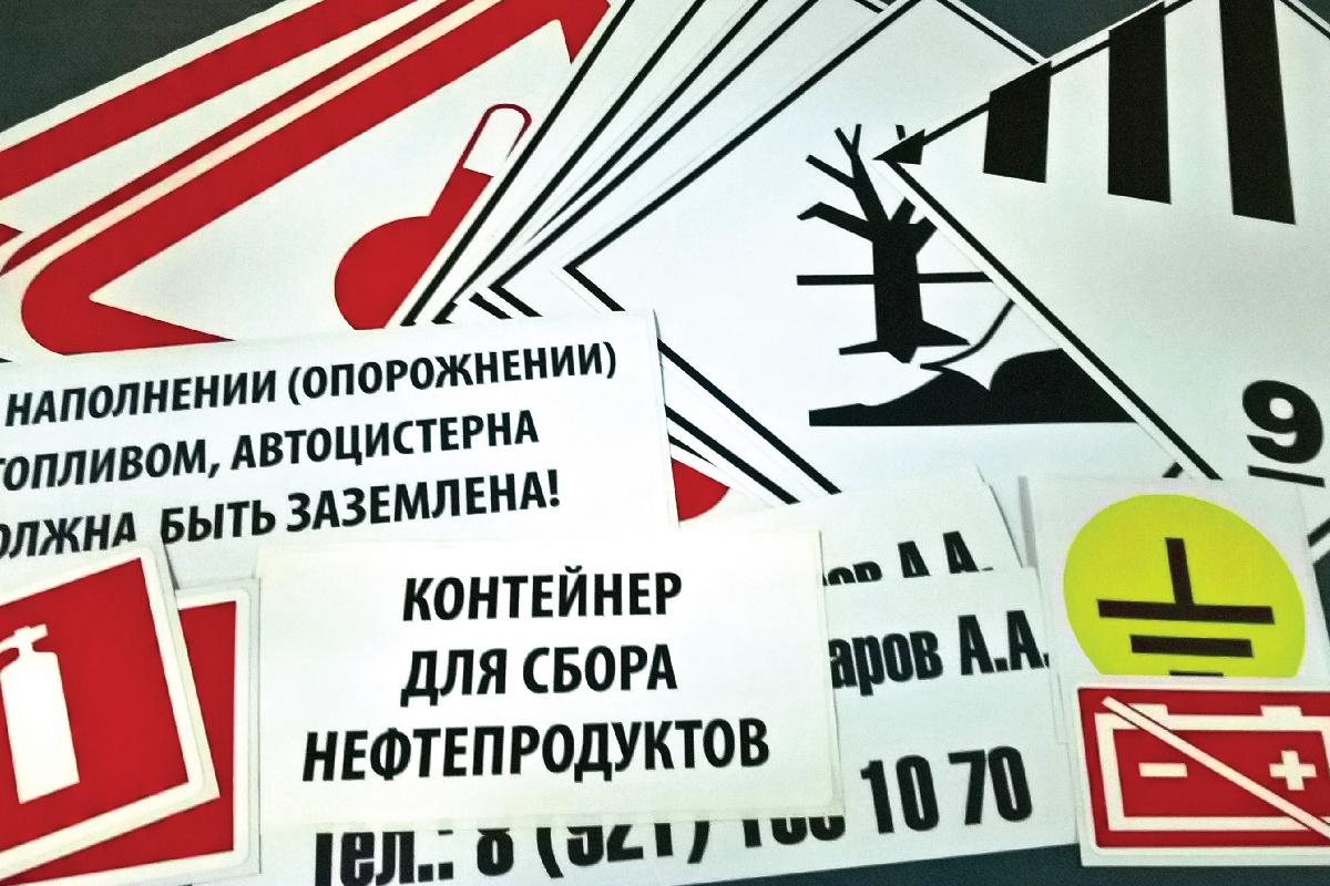 Печать афиш, плакатов, чертежей на бумаге плотностью 150 г/кв.м.