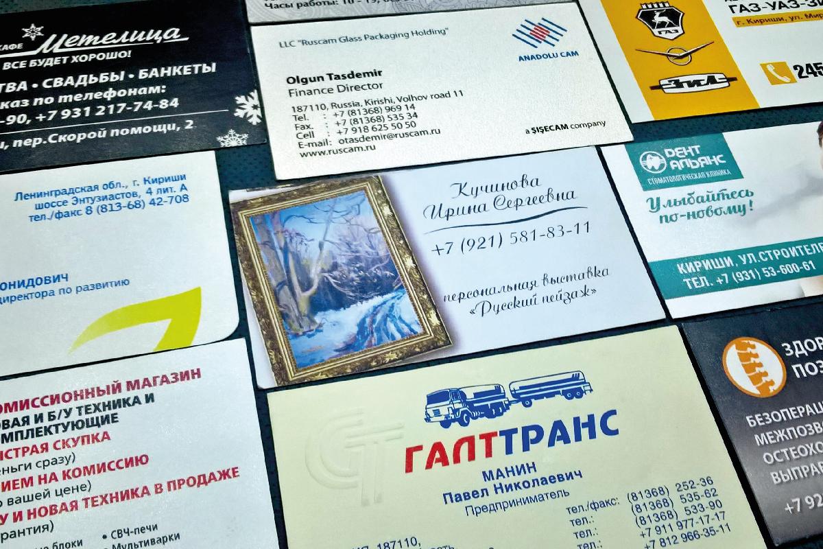 Дизайн и печать визитных карточек
