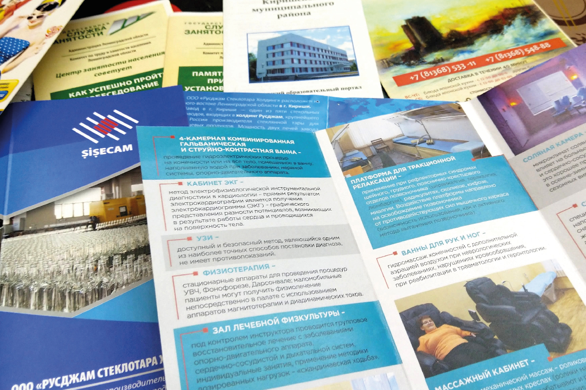Дизайн и печать буклетов, евробуклетов.