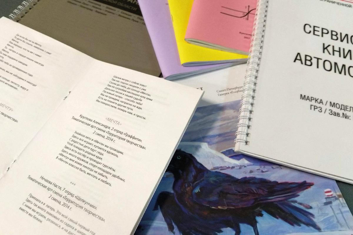 Брошюры и каталоги различных форматов на скрепке, на пружине.
