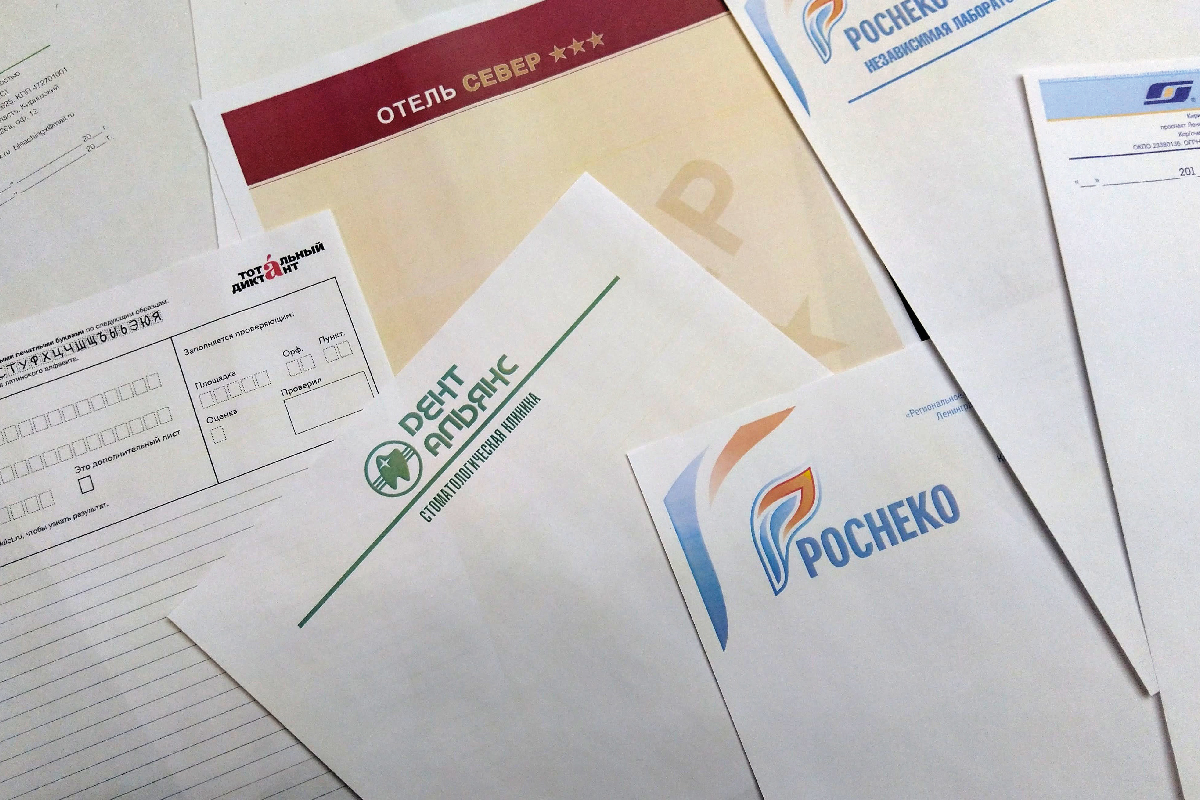 Бланки фирменные на бумаге 80 или 90 г/кв.м.