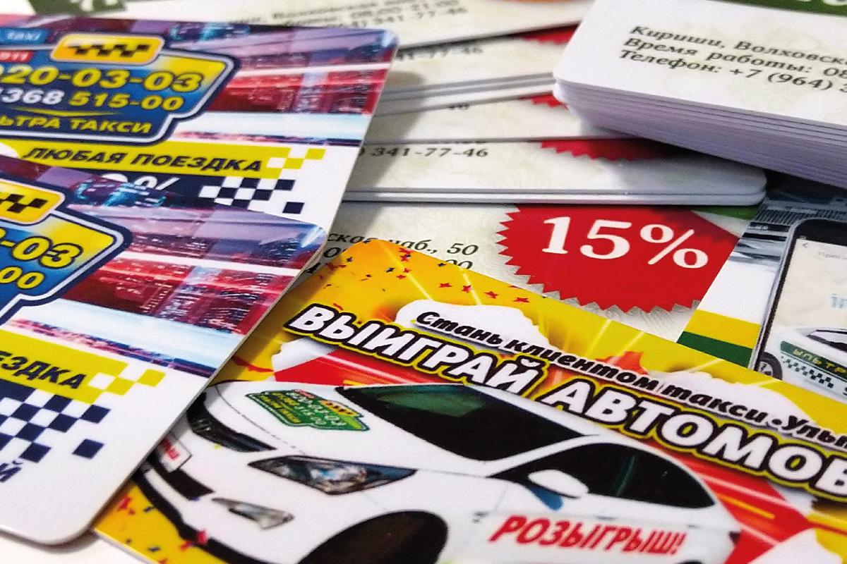 Пластиковые карты тиражами от 10 экземпляров.